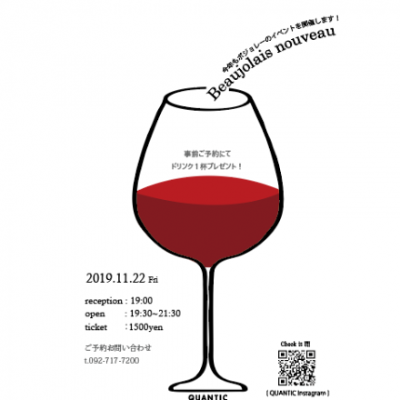 〜Beaujolais Night 2019〜 GRANDHOURS/…