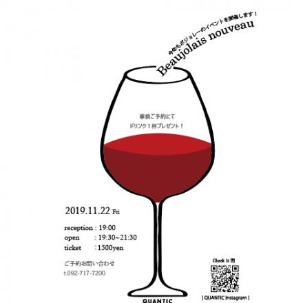 〜Beaujolais Night 2019〜 GRANDHOURS/…