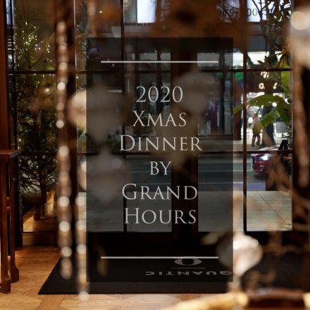 2020 Grand Hours X'mas Dinner