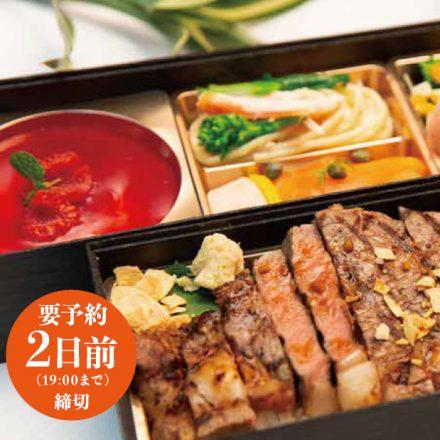 【北海道・贅沢食材のお弁当】はじめました。
